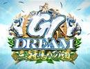 CR GI DREAM〜三冠馬への道〜PV