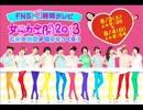 明石家さんまによる27時間テレビの総評(2013 悪い人の夢)