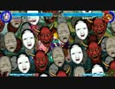 【東方心綺楼】全キャラスペカラスワ集完全版(旧)【ver1.20】