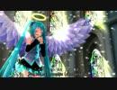 【第11回MMD杯本選】Hail Holy Queen【ボーカロイド合唱】