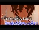 【ニコカラ】終焉ノ栞【off  vocal×コーラス有】