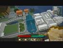 【Minecraft】忍者が時代を駆け抜けるTerraFirmaCraft Part.44