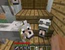【Minecraft】 方向音痴のマインクラフト Season4 Part40 【ゆっくり実況】