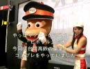 Railfan台湾高鉄 舞台イベント in 台北ゲームショー2008 (1)