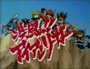 作業用アニメソング(90年代)