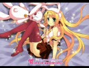 fripSide NAO project! 「Rabbit Syndrom