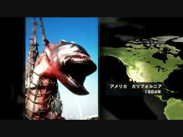 深海ザメの世界 (02 of 02)