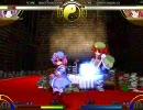 第二回さいたま大会 Block M Game 07 F(幽々子)vs有堀やま(美鈴)