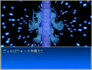 【RPGツクール2000】The world ever not seenをプレイPart11