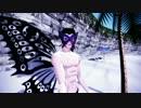 【MMD】蝶人パピヨンと夏の日