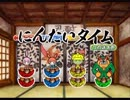 実況者4人!の仲の良さは【他人レベル】(´・ω・`) part.2