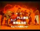 (アニメ) バーチャファイター 2nd OP