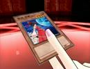 【第11回MMD杯予選遅刻組】東方×遊戯王で劇場版風PV