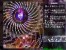 【高音質 320kbps】「リバースイデオロギー」【東方輝針城】