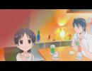 リコーダーとランドセル ミ☆ 第6話『タケ兄と就職活動中!』