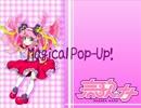 【春歌ナナ】Magical Pop-Up!【オリジナル】