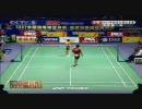 -バドミントン- 中国オープンスーパーシリーズ 2回戦 2