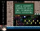 【ゆっくり】絶食!ヨッシーアイランド【縛り実況】Part6