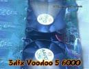 3Dfx Voodoo 5 6000