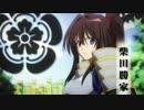 【MAD】 「清須会議」  織田信奈の野望