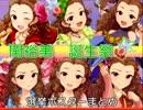 【関裕美誕生日記念】第2回総選挙ポスター関裕美まとめ【おめでとう!】