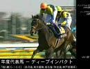競馬 プレイバックJRA賞 - 2005年