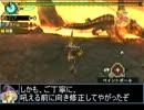 【東方】誘われてユクモ村 ティガレックス亜種戦1【MH】