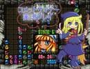 【コメットサマナー】ぷよぷよのウィッチが主人公のゲームをプレイ!Ⅰ