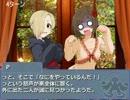【モバマス】ゆっくりクトゥルフTRPG1.42R+猫その8