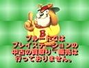 【非売品】ブルートプレス Vol.29 1995年12月号