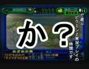 Wiiで遊ぶピクミン2実況プレイ part13