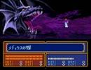 【100分間耐久】ファイアーエムブレム 紋章の謎 暗黒地竜