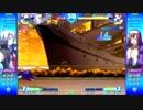 8月16日 大河vs鶏めし 39戦ガチ Part6