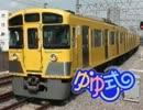 8月5日 「ゆゆ式」聖地巡礼じゃーい!(前編)