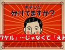 【A列車で行こう7】糖武鉄道開発日記 第13話:10万人