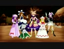 【第11回MMD杯本選】TOUHOU OF PHANTASIA