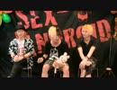 8月18日ニコ生放送直後 SEX-ANDROIDコメント ロングヴァージョン
