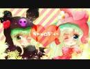 【ミク・GUMI】オトメロディー【 J-POPカ