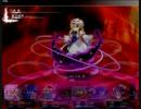 【東方の迷宮2】VS紫さん