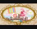 【栗プリン】「パラステラル」を歌ってみた。 thumbnail