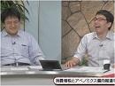 【アーカイブ】上念・倉山・浅野、消費増税とアベノミクス偏向報道を語る[桜H25/8/21]