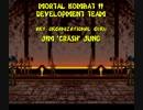 [TAS] モータルコンバットⅡ(SNES版)    09:12.17