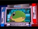 【ポケモンXY】ロバート山本VSゲーフリモリモト夢のエキシビションマッチ