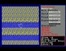 PC-8801 ザナドゥ