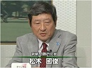 防人の道 今日の自衛隊 - 平成25年8月21日号