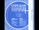 CODE GEASSコードギアス Lelouch of the Rebellion Sound Episode Newtype special+