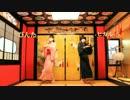 【ヒカル♂×ぴんた】 白金ディスコ+1曲 【踊ってみた】