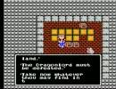 [TAS] ドラゴンクエスト(NES版) 17:47.74