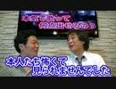 【第13回】月曜ですか?今日 秀吉への道#1 山口勝平・河本浩之