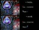 【比較】東方風神録Ex TASとスコアラー